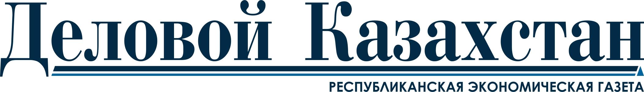 Новости Казахстана и мира, экономики и политики, бизнеса и финансов | DKNews